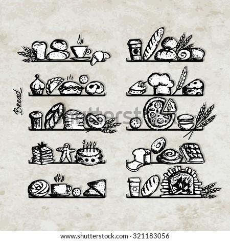 Bakery on shelves, sketch for your design, sketch for your design. Vector illustration - stock vector