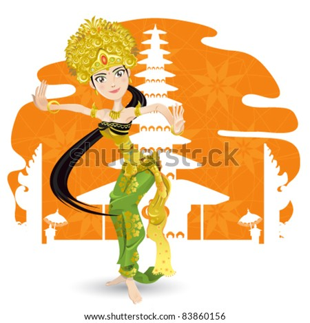 Balinese Dancer - stock vector