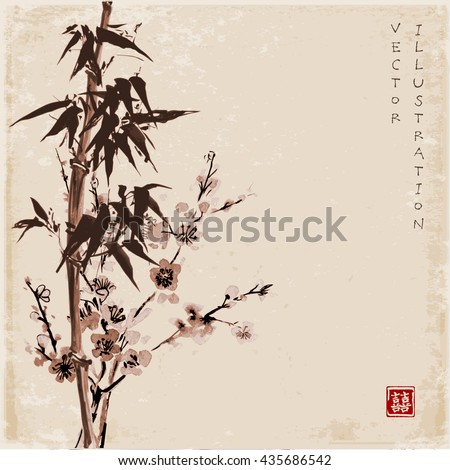 Bamboo and sakura in blossom on vintage background. Traditional Japanese ink painting sumi-e. Contains hieroglyph - double luck. - stock vector