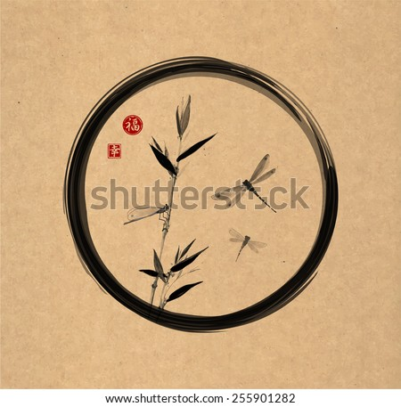 Bamboo branch and three dragonflies in black enso circle. Hand-drawn on vintage paper - stock vector