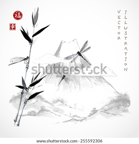 "Bamboo branch, dragonflies and Fujiyama mountain in clouds.  Hand-drawn with ink in traditional Japanese style sumi-e. Sealed with hieroglyphs ""luck' and ""happiness"" - stock vector"