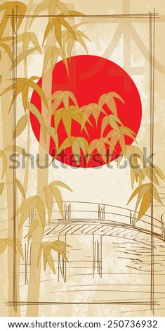 Bamboo in the sun and the bridge. Japanese landscape - stock vector