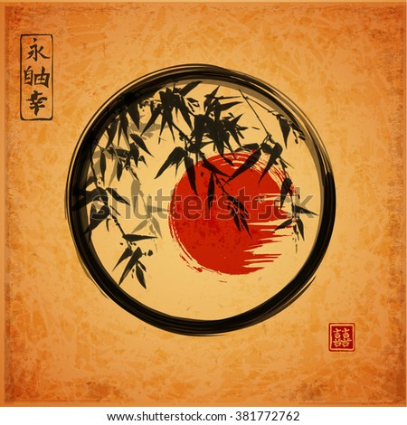 Bamboo trees in black enso zen circle hand-drawn with ink in traditional Japanese painting style sumi.  Contains hieroglyphs - happiness, eternity, freedom, double luck