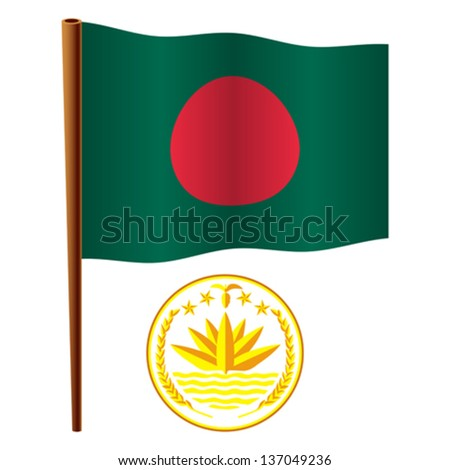 bangladesh wavy flag and coat of arms against white background, vector art illustration, image contains transparency - stock vector