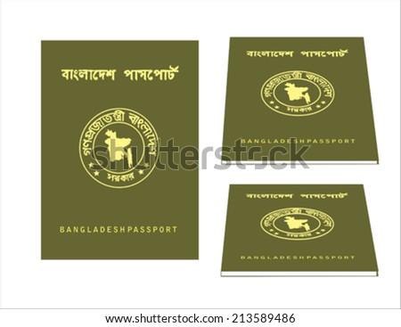 Bangledeshi passport - stock vector