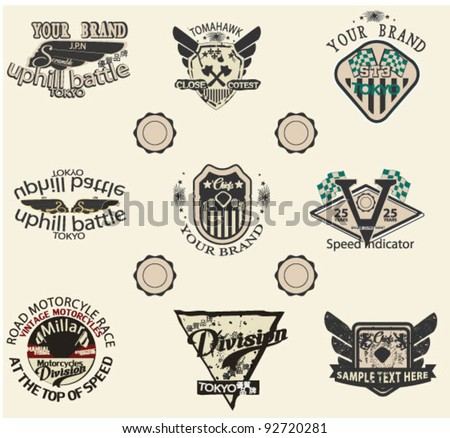 Are winged logos vintage regret