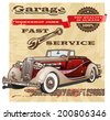 Banner vintage garage retro - stock vector