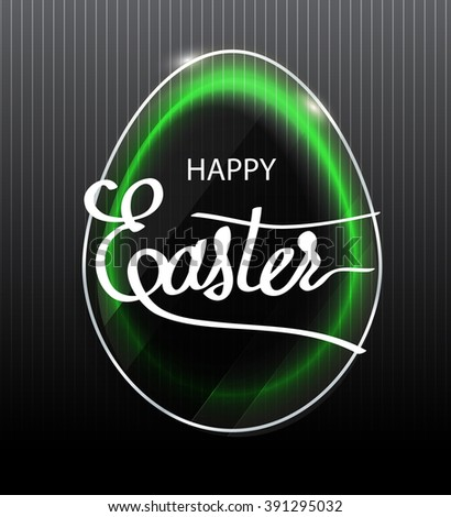 Banner with a light effect. Neon lighting. LED . Green neon glow. Easter lettering - stock vector
