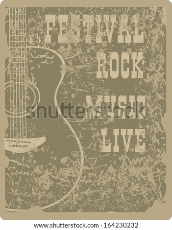 banner with an acoustic guitar on a grunge background - stock vector
