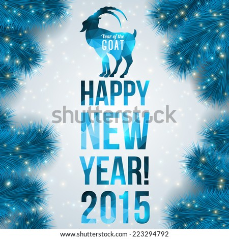 Banner with geometric pattern goat. Vector illustration. Chinese astrological sign. New Year 2015. Shining background with blue spruce branches. - stock vector