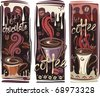 Banners with coffee - stock vector
