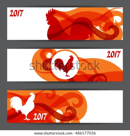 Banners with rooster symbol of 2017 by Chinese calendar.