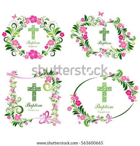 Baptism Card Design Cross Obituary Notice Stock Vector 563600665 ...