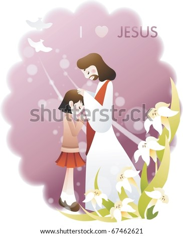 Baptism of Jesus Christ - stock vector