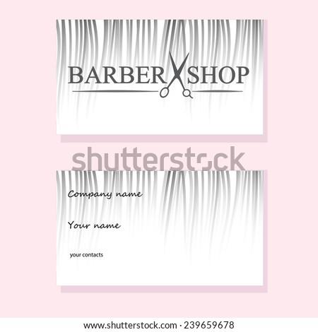 barber visit card