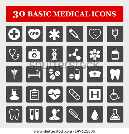 Basic medical vector icon set - stock vector