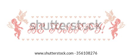 Be happy! Positive quote. Wedding. Scheme of knitting and embroidery. Vector illustration. - stock vector