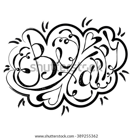 Be happy Vector Hand Lettering Illustration