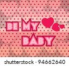 Be my baby - stock vector