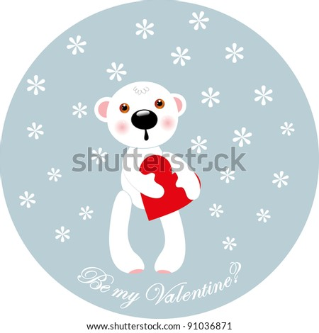 Be my Valentine? Vector illustration. - stock vector