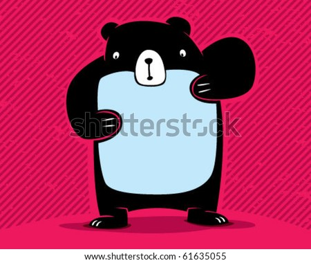 Bear. - stock vector