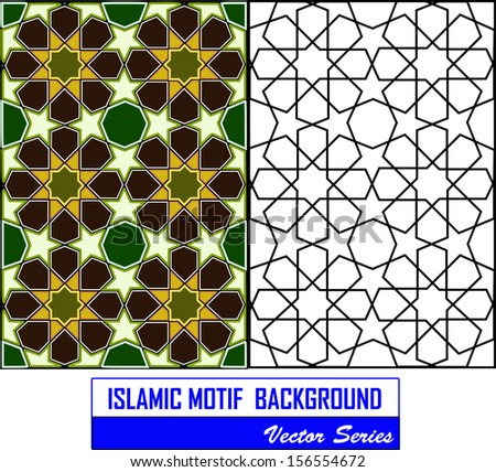 Beautiful and complex eight (8) point ancient islamic star geometric pattern ornament. - stock vector