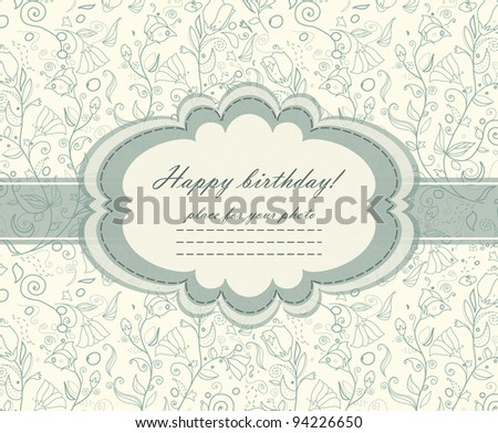 Beautiful baby invitation card background with your text (vector eps 10) - stock vector