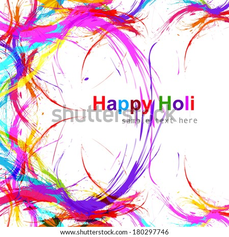 Beautiful background of indian festival holi colorful grunge card illustration vector
