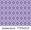 Beautiful background pattern - stock vector