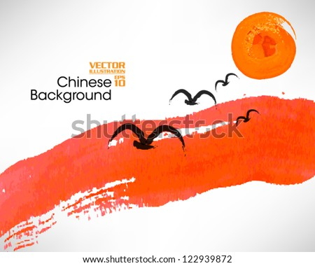 Beautiful Chinese Ink Painting Vector Design - stock vector