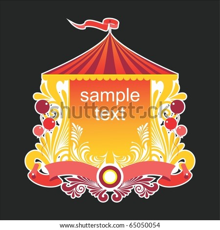 Beautiful circus symmetric composition - stock vector