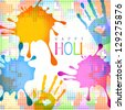 beautiful colorful holi background design illustration - stock vector