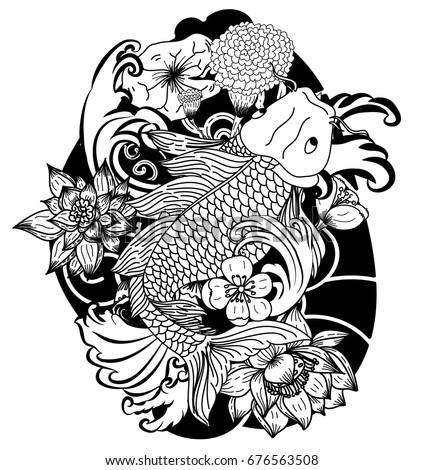 how to draw a koi fish tattoo design
