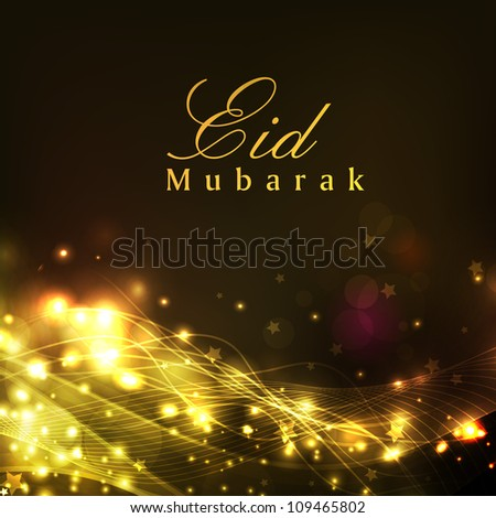 Beautiful Eid Mubarak greeting card with shiny waves and stars. EPS 10. - stock vector