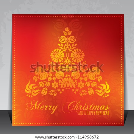 Beautiful ethnic decoration Christmas gift card with Hungarian folklore ornaments - stock vector