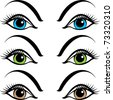 Beautiful Eyes This is vector illustration of eyes. The colour in the eyes are easy to edit using your swatches palette. - stock vector