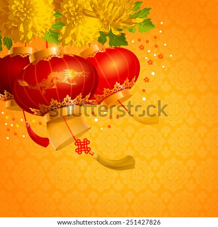 Beautiful festive vector background with red paper circular Chinese lanterns and yellow chrysanthemums - stock vector