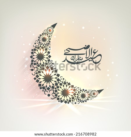 Beautiful flora design decorated moon with arabic islamic calligraphy of text Eid-Ul-Adha on colorful background.  - stock vector