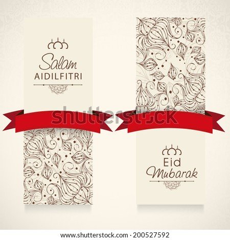 Beautiful floral decorated banner design with red ribbon for Muslim community festival Eid Mubarak celebrations.  - stock vector