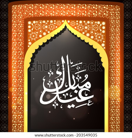 Good Door Eid Al-Fitr Decorations - stock-vector-beautiful-floral-decorated-mosque-door-and-arabic-islamic-calligraphy-of-text-eid-mubarak-on-grey-203549035  Pic_43821 .jpg