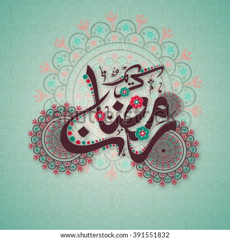 Beautiful floral design decorated, Arabic Islamic Calligraphy of text Ramadan Kareem on seamless vintage background for Holy Month of Muslim Community celebration. - stock vector