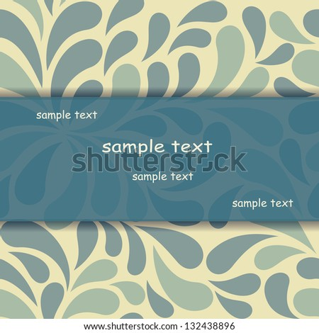 Beautiful floral invitation card - stock vector