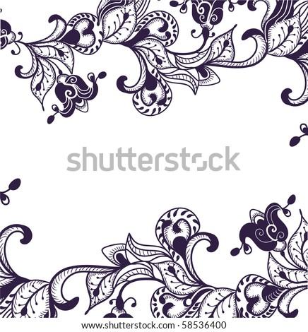 beautiful floral pattern of the various elements - stock vector