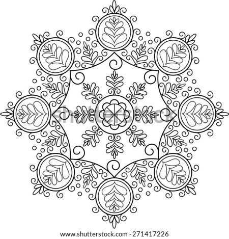 Dragonfly Tattoo Hand Drawn Mystical Symbols Stock Vector 598715111 Shutterstock