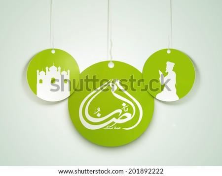 Beautiful green hanging tags with arabic Islamic calligraphy of text Ramadan Kareem, mosque and Muslim man praying.  - stock vector