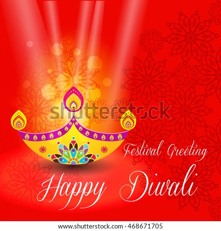 Beautiful greeting card hindu community festival stock vector beautiful greeting card for hindu community festival diwali happy diwali festival background illustration diwali m4hsunfo