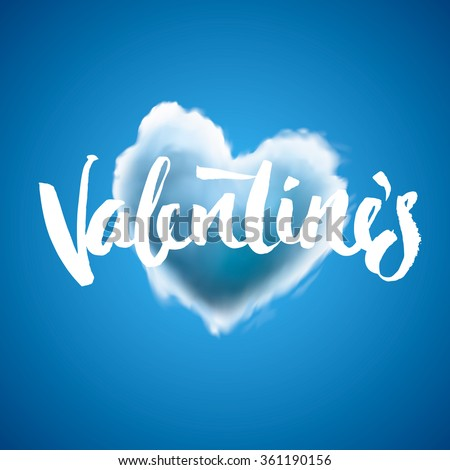Beautiful heart cloud love for Valentine's day, greeting card, vector illustration.