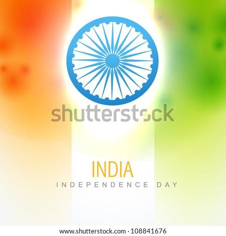 beautiful indian vector flag design art - stock vector