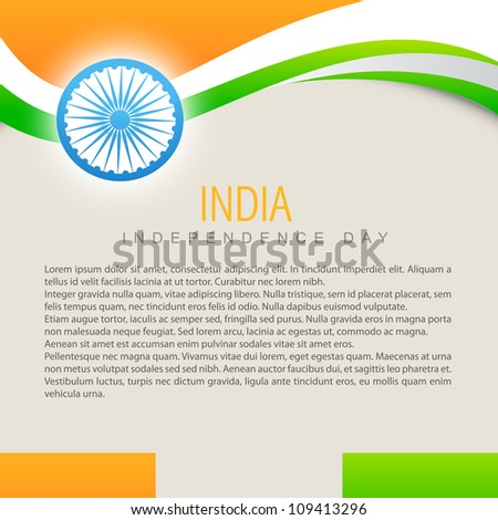 beautiful indian vector flag design art - stock vector