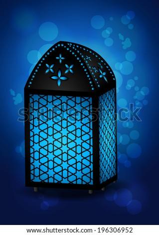 Beautiful Islamic Lamp for Eid / Ramadan Celebrations - Vector Illustration - stock vector